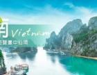 越南-胡志明+芽庄+安南文化村+美奈四飞4 晚7 日