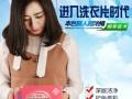 本色丽人金皙纳米洗衣片真的是没有荧光剂么?好用么?怎么代理?