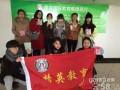 精英教育日语 韩语口语培训
