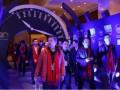 广州市大型年会活动节目策划公司