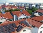 汉能薄膜太阳能光伏发电项目加盟加盟 清洁环保