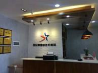 陕西西安北郊中国舞培训民族民间舞古典舞教练班市图书馆店