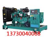 大量供应价位合理的柴油发电机|批售柴油发电机