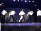 青岛市南学习韩舞去哪里?