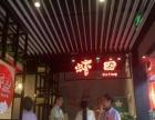 虾囧干锅虾加盟新一轮创业火锅潮