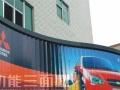 邢台市宏业户外广告制作 户外广告制作公司
