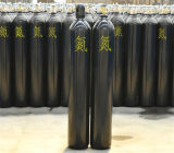 东莞寮步氩气价格氮气纯度混合气批发