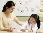 杭州萧山六年级补课哪家好,六年级一对一辅导