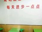 常年招生共享教室