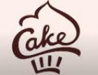 西安蛋糕店加盟