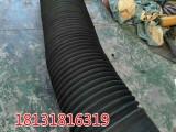 橡胶伸缩软管 薄壁钢丝管 通风软管 耐高低温 可压缩