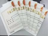 南京鼓楼区工商注册,三周时间快速办理,提供注册地和代账服务