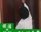 上海小时工、钟点工哪家好