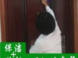 上海奉贤小时工、钟点工服务费用