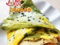 全国特色小吃加盟【午娘】煎饼营养早餐店店热卖