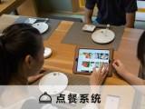 餐饮管理系统安装 维修点菜系统 无线点菜系统 维修出单打印机
