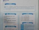 中国太平洋保险 老年人保险产品 银发安康疾病保险
