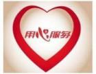 欢迎访问(菏泽峡江热水器官方网站各中心)售后服务