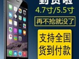 安卓4.7寸智能手机四核土豪金联通3G手机国产超薄5.5寸6代手