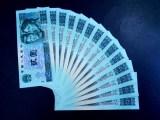 青岛回收老纸币 青岛回收第三套人民币 青岛回收纪念币价格
