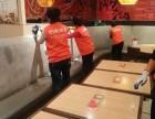 济宁刚装修完的新房打扫卫生怎么收费