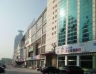 东城230平三层商铺整体出租