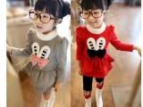 宇梦童装批发 女童韩版秋冬装可爱兔子休闲加厚两件套套装