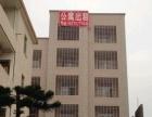 福清-龙山 家庭旅馆 600元/月