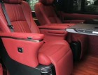 上海青浦奔馳威霆內飾改裝航空座椅加裝木地板
