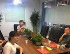 【北京车保汇】一次投资终身受益!项目模式新颖灵活!