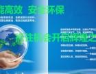 蓝海科创新能源