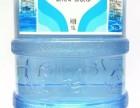 芗城区桶装水批发,瓶装水批发