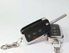 正品铁将军单向汽车防盗器报警器王者6612遥控钥匙一体化设计
