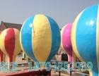 星河公园游乐设备桑巴气球厂家直销