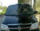 正规公司都有5到55座旅游包车商务用车酒店代订特价