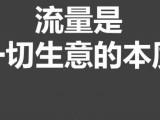 南京网站推广-公司-服务-外包-确信江苏斯点