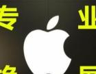 乐视 小米 魅族专业换屏 电池 按键 刷机解锁
