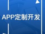 杭州app開發公司,杭州徽華科技,跑腿APP軟件開發功能