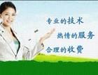 欢迎进入!黄山TCL空调(各点) TCL售后服务总部电话