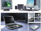 成都電腦回收各種電腦回收空調中央空調回收辦公回收家具電器回收