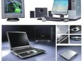 成都电脑回收各种电脑回收空调中央空调回收办公回收家具电器回收