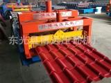 博远常年加工定制800竹节琉璃瓦机 800琉璃瓦设备
