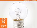 白炽灯灯泡 40瓦e27螺口球形灯泡台灯灯具光源 可调光白炽灯