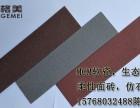 浙江柔性瓷砖学校外墙软瓷厂家直销