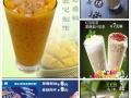 常徳港式甜品加盟开店欢迎来长沙考察!