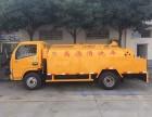 专业清理化粪池 高压车通渠 疏通下水道