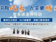 重庆企业管理培训课程,重庆团队建设培训,重庆领导力培训