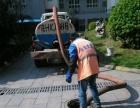 宣城全市化粪池清理