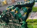 沈陽塑料袋廠,沈陽塑料包裝袋廠家,元點