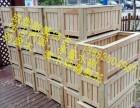景观水车风车 防腐木地板 花架廊架廊架 木制指示牌 花车花箱